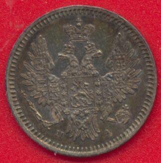 russie-5-kopecks-1850
