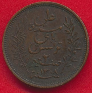 tunisie-2-centimes-1891-vs
