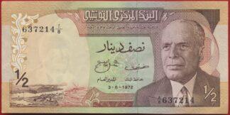 tunisie-demi-dinar-1972-7214