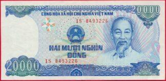 viet-nam-20000-dong-3226