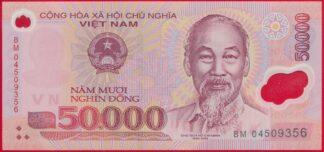 viet-nam-50000-dong-9356