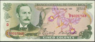 costa-rica-5-colones-1990-7568