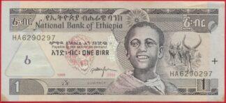 ethiopie-one-birr-2006-0297
