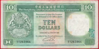 hongkong-10-dollars-ten-1992-3964