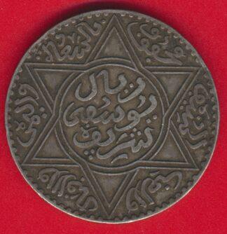 maroc-rial-10-dirham-1331-vs