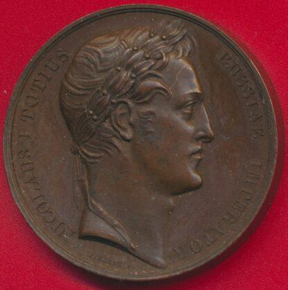 medaille-russie-nicolas-nicolaus-totius-russiae-imperator-pax-hadrianopois-mdcccxxix-1879