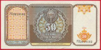 ouzbekistan-50-cym-1994-8102
