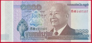 cambodge-1000-riels-2012