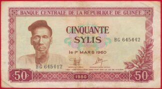 guinee-50-syllis-1960-5442
