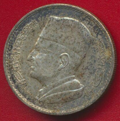 maroc-1960-1380-dirham-vs