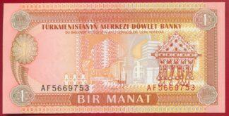 turkmenistan-bir-9753