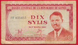 guinee-10-sylis-1980-5453