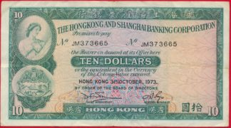 hong-kong-shangai-banking-corporation-ten-10-dollars-1973-3665