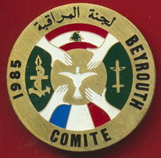 insigne-beyrouth-observateur-france-comite-1985