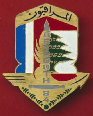insigne-beyrouth-observateur-france-onu-movement-control-1984