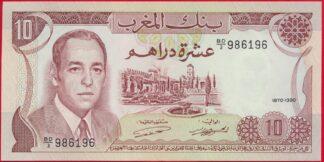 maroc-10-dirhams-1970-6196