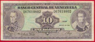 venezuela-10-bolivares-1986-9802