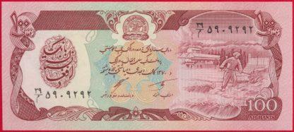 afghanistan-100-afghanis-9292
