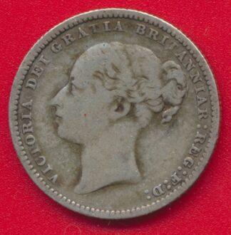 grande-bretagne-one-shilling-1884-vs