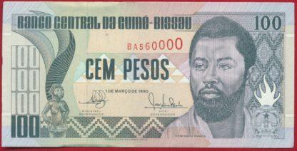 guinee-bissau-cem-100-pesos-0000