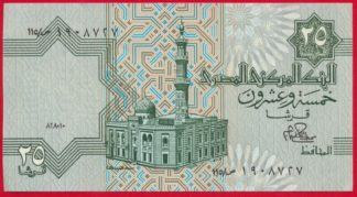 egypte-25-piastres-vs