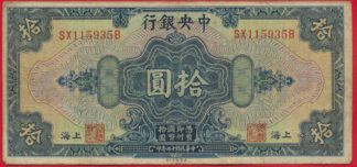 chine-10-dollars-1928-5935