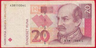 croatie-20-kuna-1004