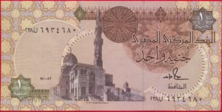 egypte-one-pound-75