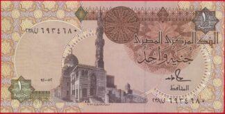 egypte-one-pound-75