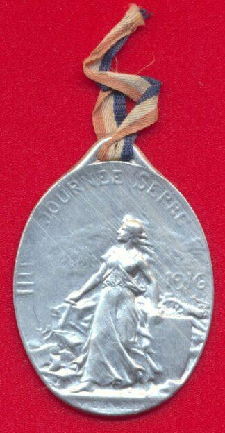 III-journee-serbe-1916