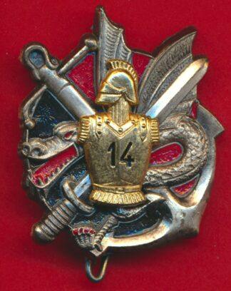 insigne-14-bataillon-geni