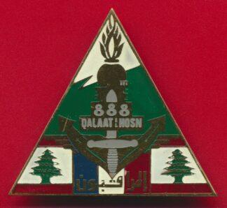 insigne-gendarmerie-liban-observateur-francais-cote-888-qalaat