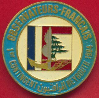 insigne-liban-1er-contingnet-beyrout-1984