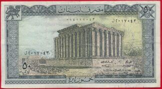 liban-50-livres-1415