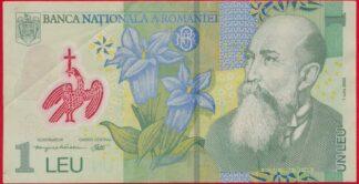 roumanie-leu-2005-0906