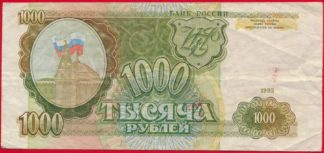 russie-1000-roubles-1993-6051-vs
