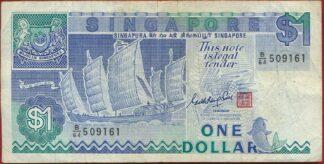 singapour-one-dollar-9161