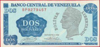 venezuela-1989-dos-bolivares-9457
