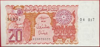 algerie-20-dinars-1983-5031