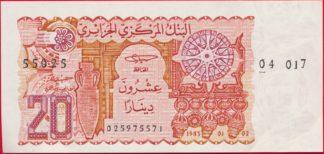 algerie-20-dinars-5571