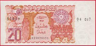 algerie-20-dinars-5575