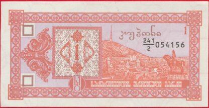 georgie-lari-4156-1993