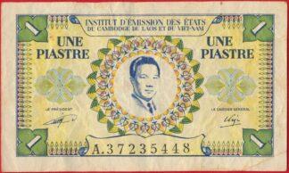 institut-emission-etats-cambodge-laos-vietnam-une-piastre-5448