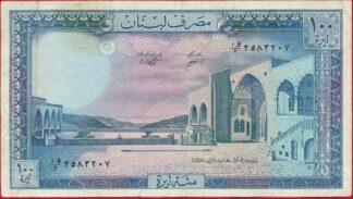 liban-100-lvires-3207