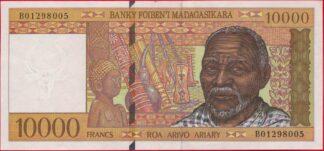madagascar-10000-francs-roa-arivo-ariary-8005