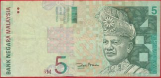malaysie-5-ringgit-0942