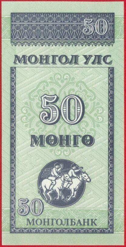 mongolie-50-mongos-5261