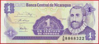 nicaragua-centavo-8322