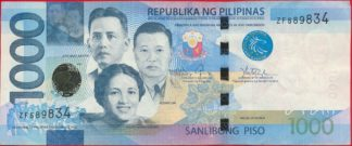 philippines-filipinas-1000-piso-2014-9834