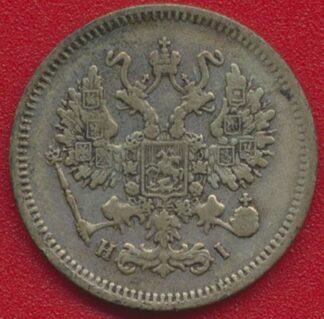 russie-10-kopecks-1868-vs